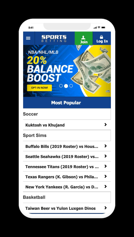 Sports Betting Account Screen